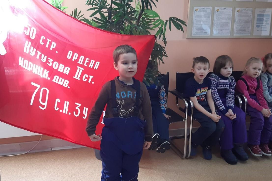 В Верхнетоемском районе дошкольников познакомили с профессиями военных лет