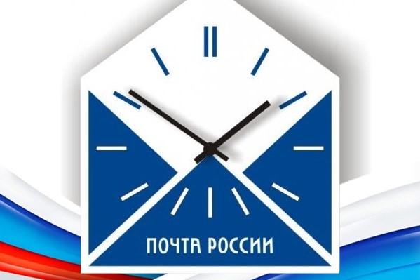 Режим работы «Почты России» в период с 30 марта по 3 апреля