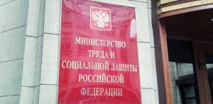Рекомендации работникам и работодателям в связи с Указом Президента РФ
