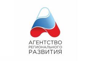 Агентство регионального развития консультирует предпринимателей Поморья по  вопросам, связанным коронавирусом