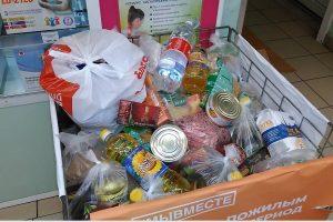 В Поморье продукты из «тележек добра» получили многодетные семьи, прихожане и пенсионеры
