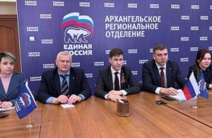 #СпасибоВрачам: Поморье присоединилось к всероссийской акции поддержки медиков