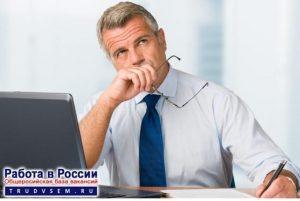 Информировать о кадровой ситуации онлайн работодатели теперь могут без регистрации в ЕСИА