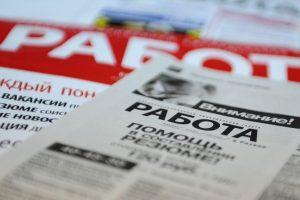 В России выделили 474 миллиарда рублей на поддержку граждан и рынка труда
