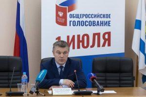 В Поморье началось голосование по поправкам в Конституцию Российской Федерации