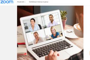 Начни карьеру со службой занятости: молодёжь Поморья приглашают на онлайн форум