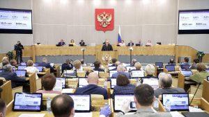 В Государственной Думе состоялся отчет Михаила Мишустина о работе Правительства РФ