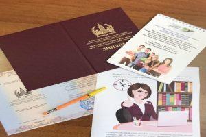 В рамках нацпроекта «Демография» дипломы о профессиональной переподготовке получили молодые мамы Онежского района