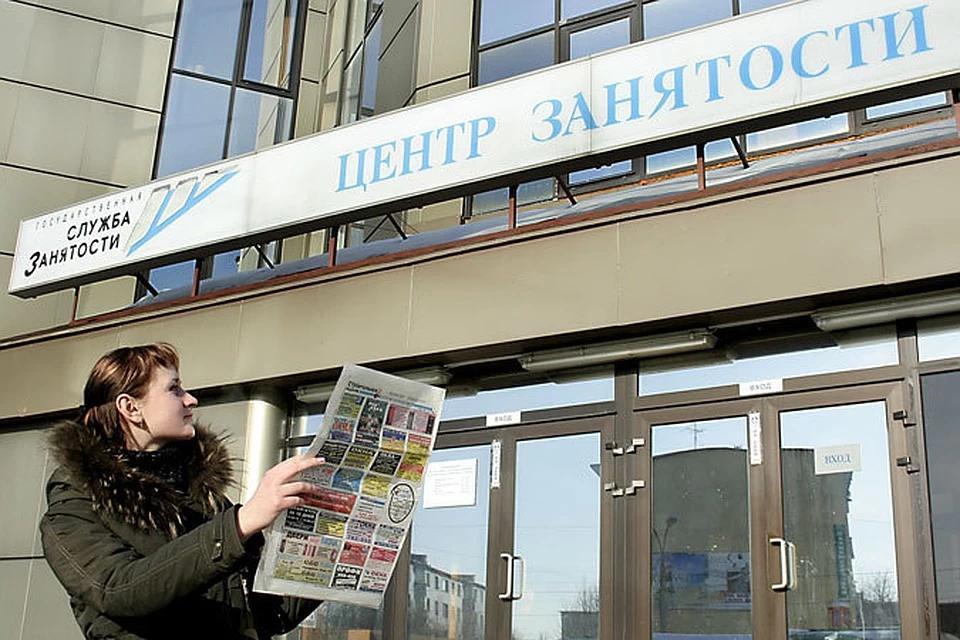 Антон Котяков: необходимо усилить межрегиональную координацию центров занятости