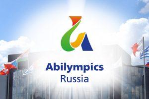 Перенесены сроки проведения чемпионата «Абилимпикс» для людей с инвалидностью