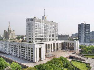 Михаил Мишустин подписал распоряжение о выделении ещё 35 млрд рублей на пособия по безработице