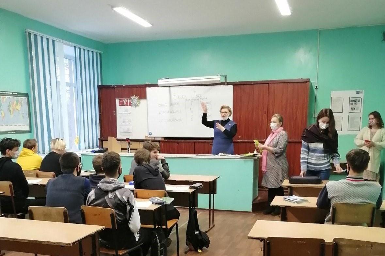 Вопросы трудоустройства выпускников обсудили со студентами Архангельского политехнического техникума