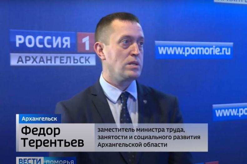 Об уровне безработицы в регионе рассказал заместитель министра труда Федор Терентьев
