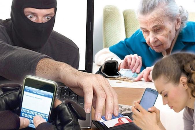 УМВД Архангельской области сообщает: в 2020 году жители области перевели мошенникам 327 млн рублей