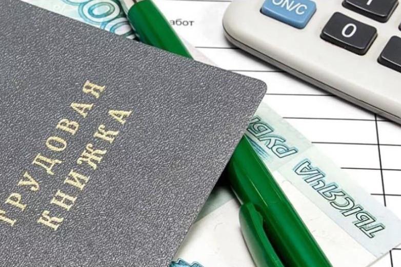 Постановка на учет в службе занятости и получение пособия по безработице