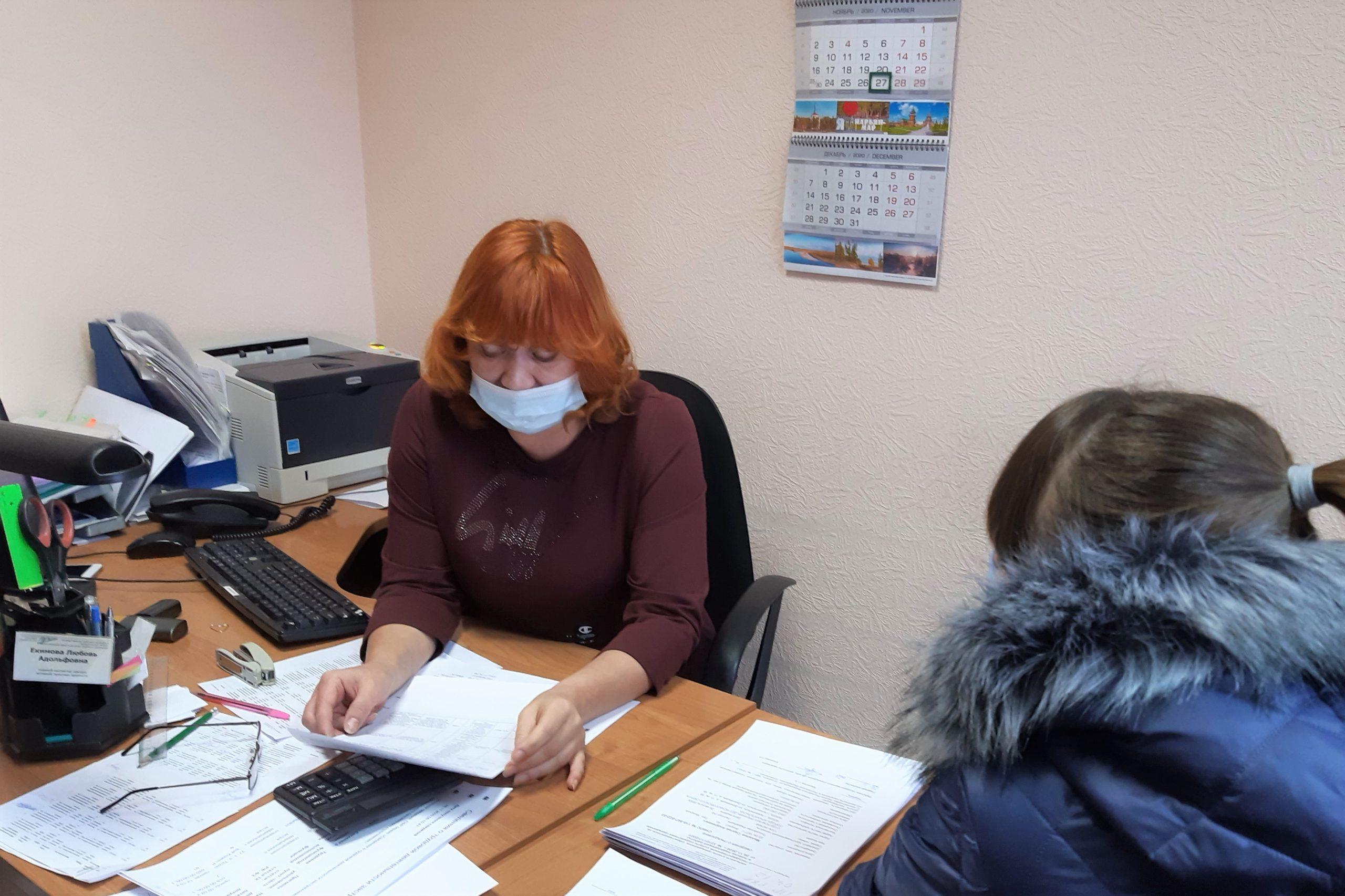 В Архангельском отделении занятости прошло мероприятие, посвящённое Дню Матери