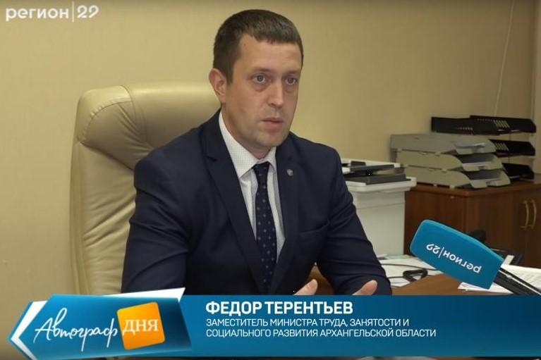В Архангельской области продолжается реализация мероприятий, направленных на снижение напряженности на рынке труда