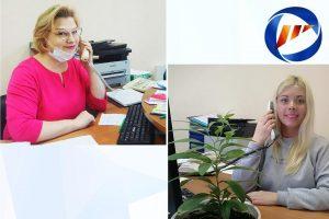 Наставничество инвалиду на рабочем месте и трудоустройство родителей, воспитывающих ребёнка с инвалидностью, — темы «горячей линии» 9 и 10 декабря