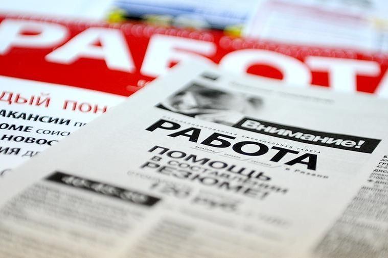 В Поморье отмечается снижение уровня безработицы