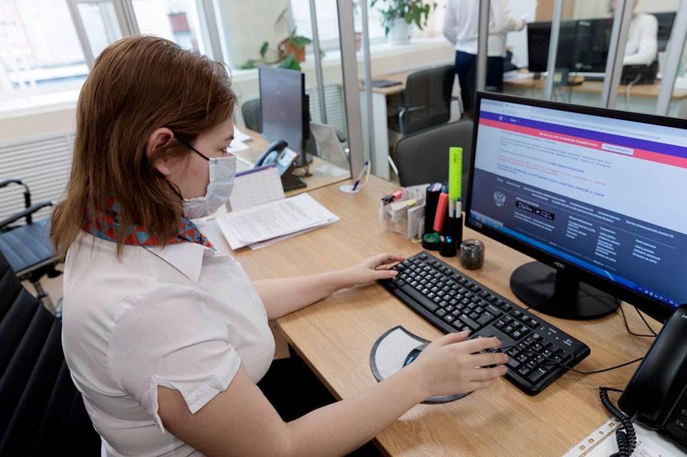 Временные правила регистрации безработных продлили до 31 марта 2021 года