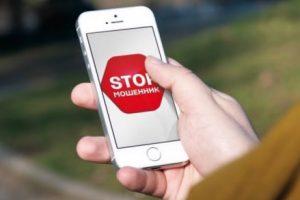 УМВД России по Архангельской области предупреждает, что в регионе увеличивается количество случаев телефонного и интернет-мошенничества