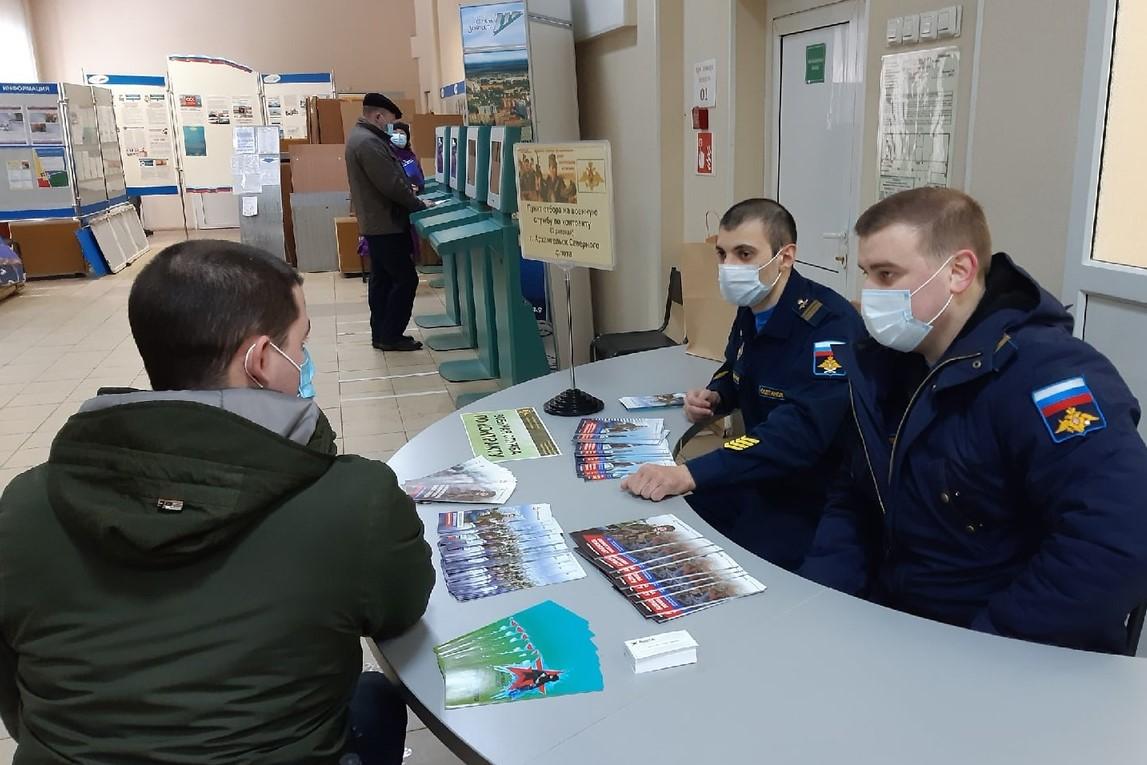 В Архангельском отделении занятости прошли мероприятия по отбору граждан на службу по контракту