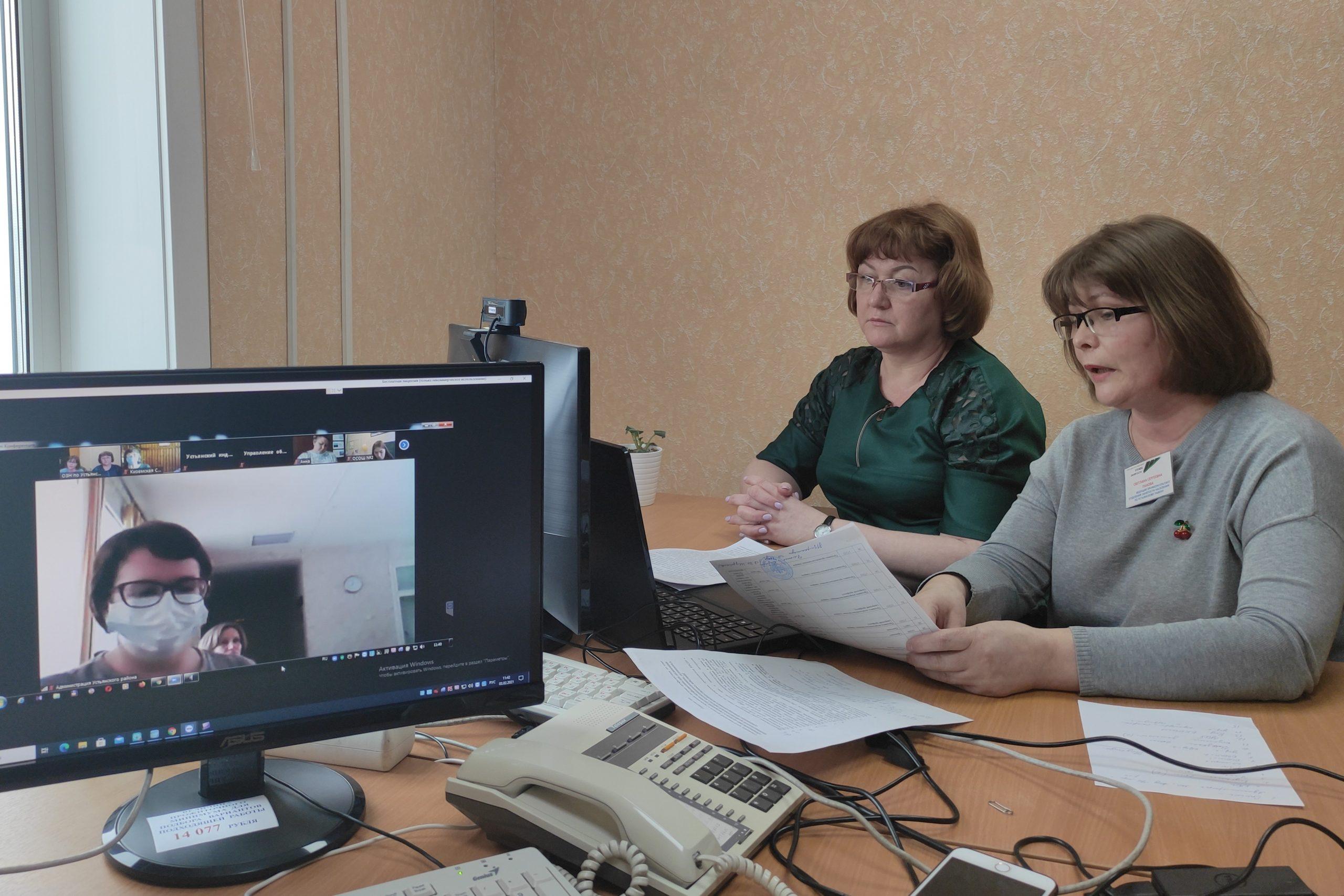 Трудоустройство подростков, находящихся в трудной жизненной ситуации, обсудили на совещании в Устьянах
