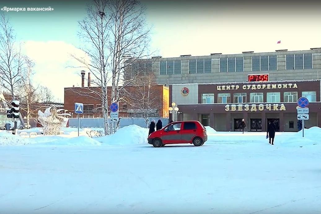В отделении занятости населения по г.Северодвинску прошла Ярмарка вакансий