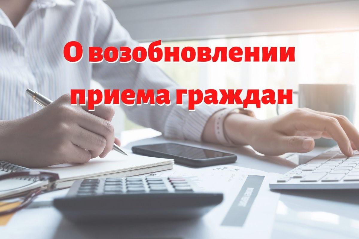 В службе занятости возобновлен личный прием граждан для содействия в трудоустройстве