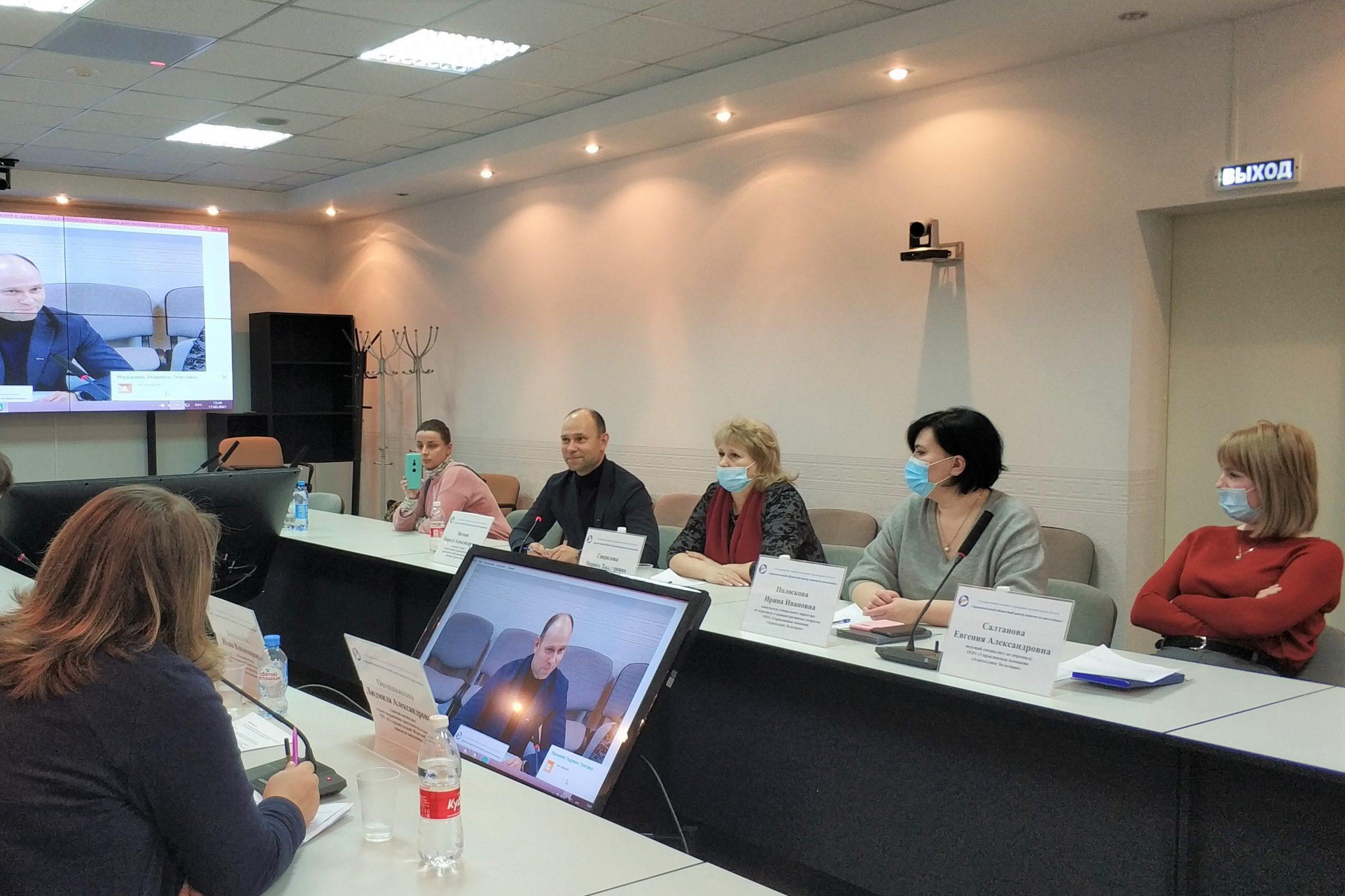 Работодатели и служба занятости Поморья обсудили перспективы сотрудничества