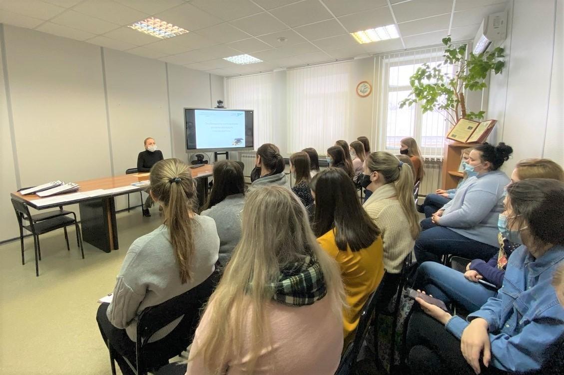 Архангельское отделение занятости приглашает студентов на семинары по эффективной технологии поиска работы