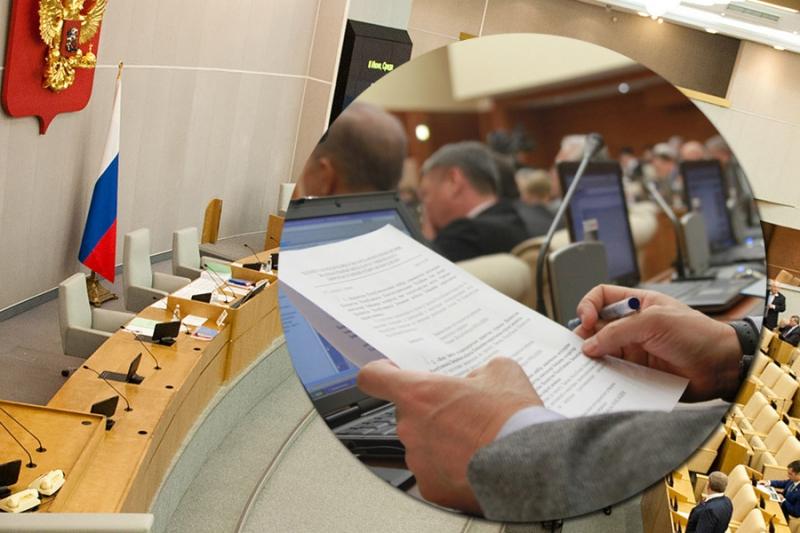 Государственная Дума поддержала законопроект о единой цифровой платформе занятости