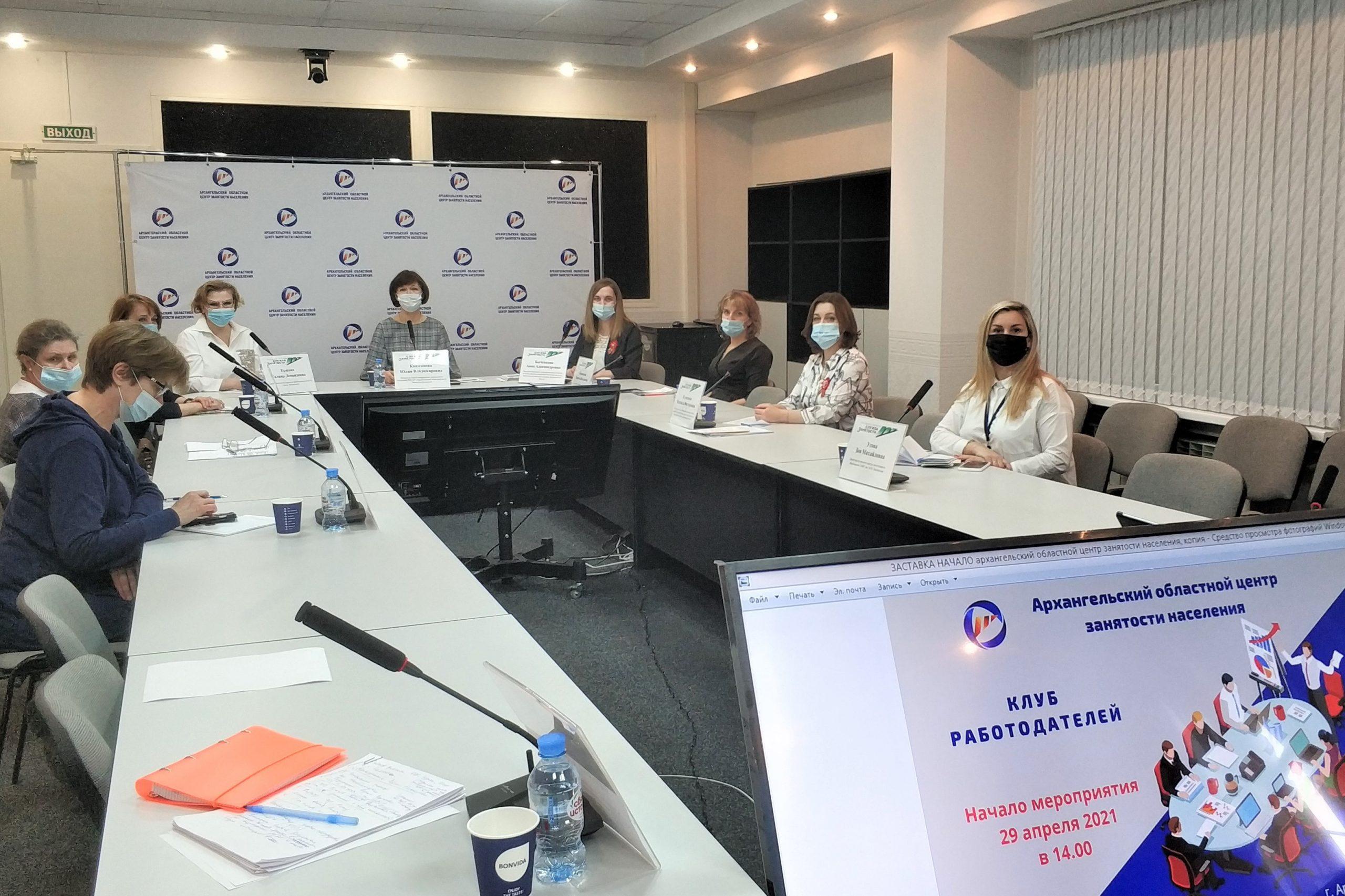 Содействие в трудоустройстве  граждан с инвалидностью обсудили на заседании Клуба работодателей