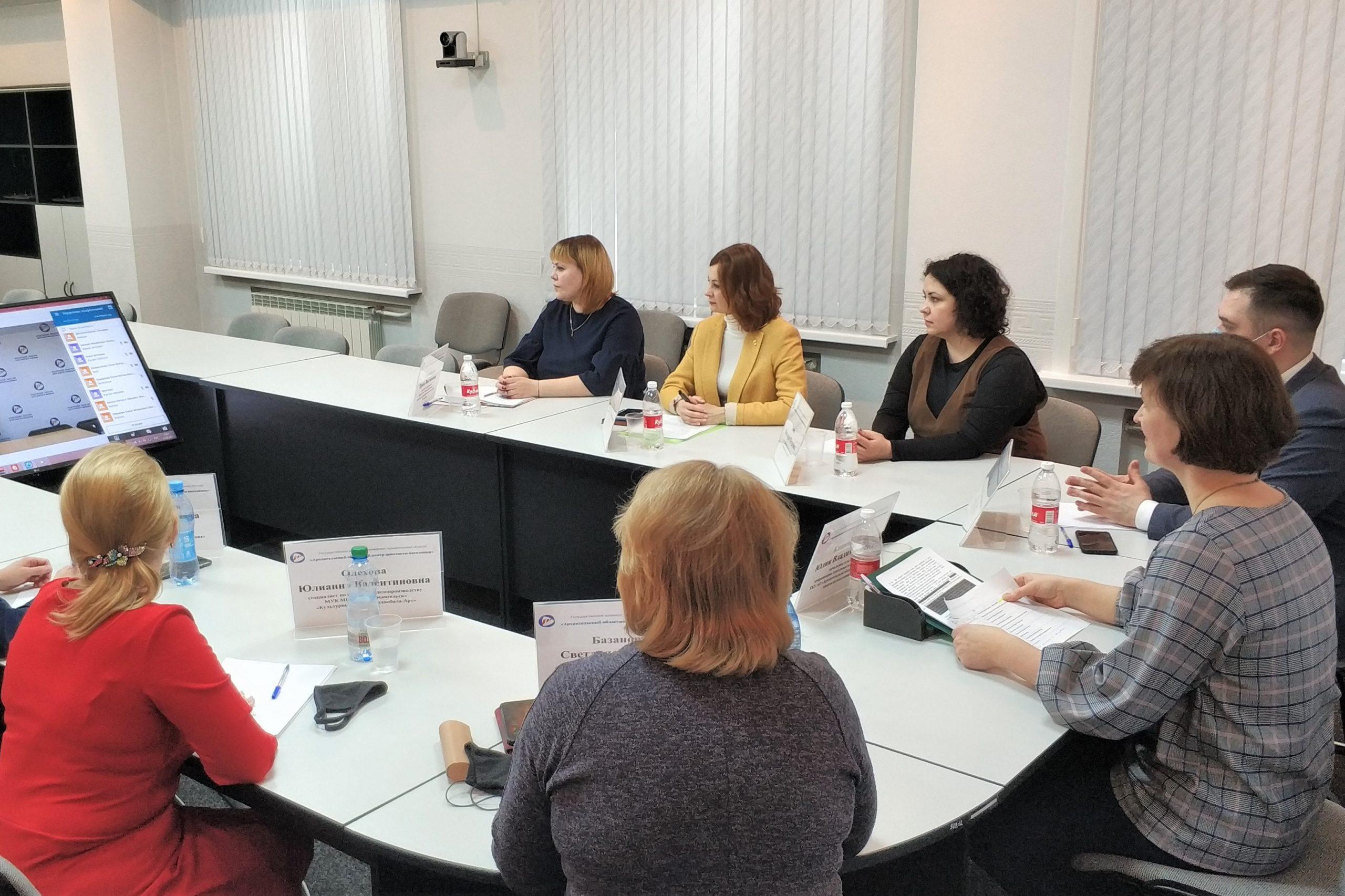 В областном центре занятости состоялось подведение итогов проекта «Резюме, с которым пригласят на собеседование»