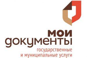 С 1 мая ряд отделений МФЦ Архангельской области переходят на новый режим работы