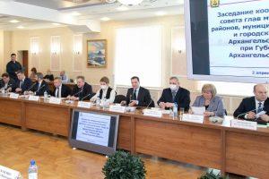 В Архангельской области разработают кадровую стратегию региона