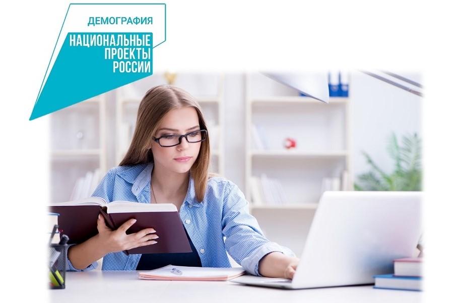 В Архангельской области реализуется обучение отдельных категорий граждан в рамках нацпроекта «Демография»