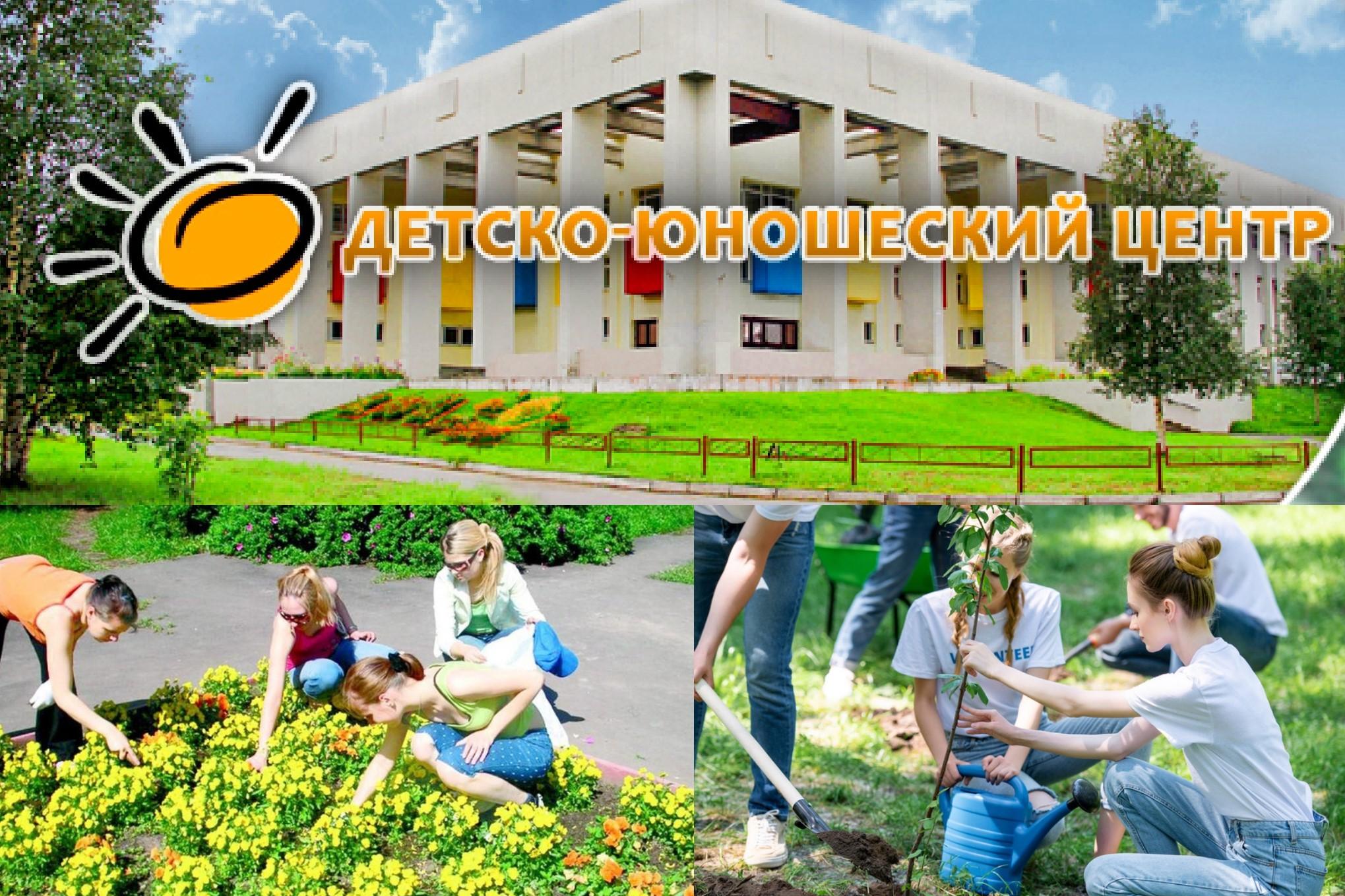 В Северодвинске начинают работать школьные трудовые бригады