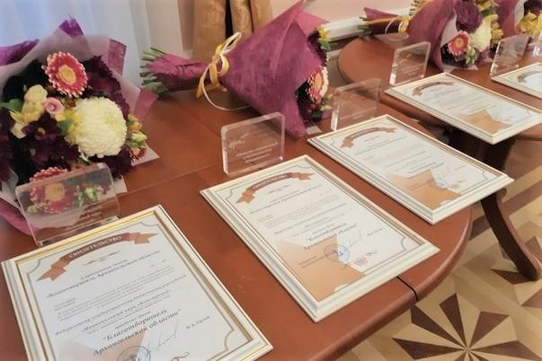 Продолжается приём документов на присвоение звания «Благотворитель Архангельской области»