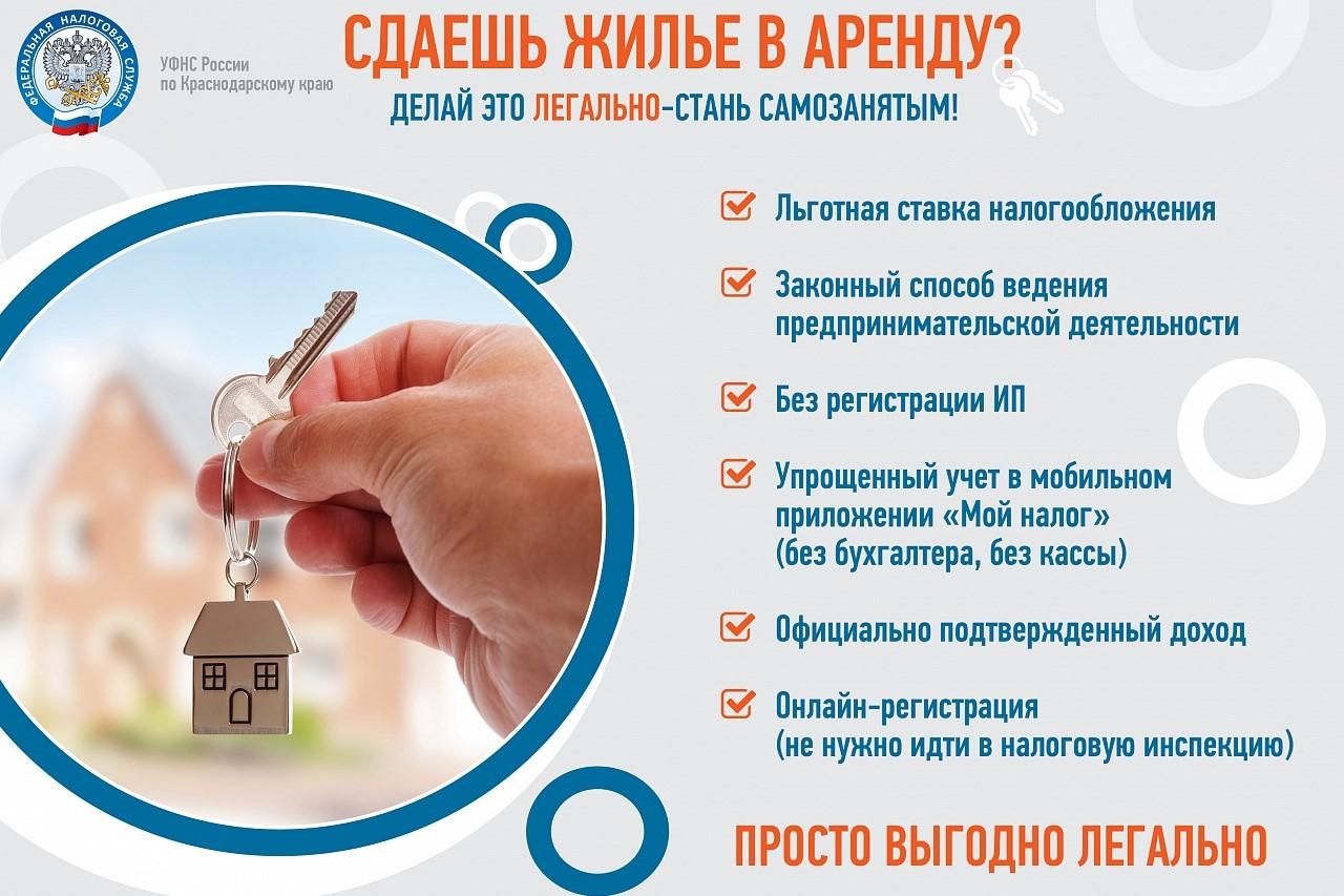 В России растет число самозанятых граждан