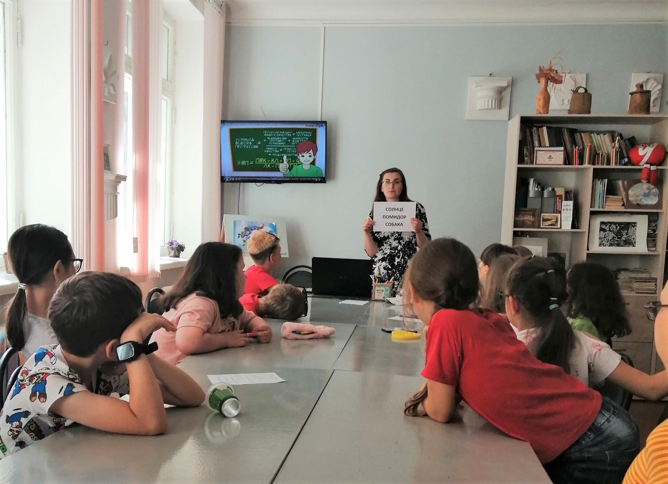 Котласские школьники в игровой форме изучают мир профессий