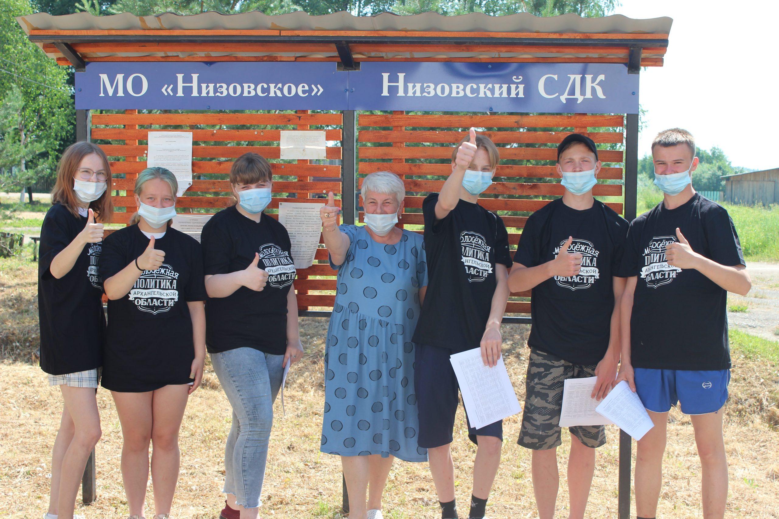 Каникулы на селе для школьников начались с трудоустройства