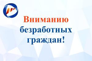 АО «Центр судоремонта «Звёздочка» приглашает на собеседование