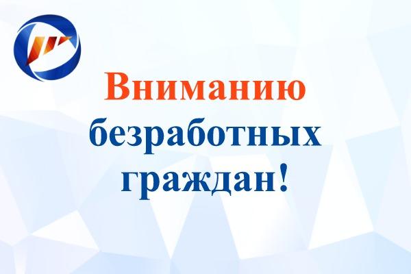 АО «ЦЕНТР СУДОРЕМОНТА «ЗВЕЗДОЧКА» приглашает на собеседование