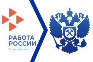 В Поморье продолжается работа по модернизации службы занятости