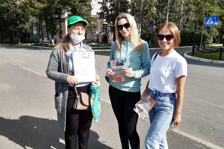 Архангелогородцам предлагают бесплатного обучиться в рамках нацпроекта «Демография»