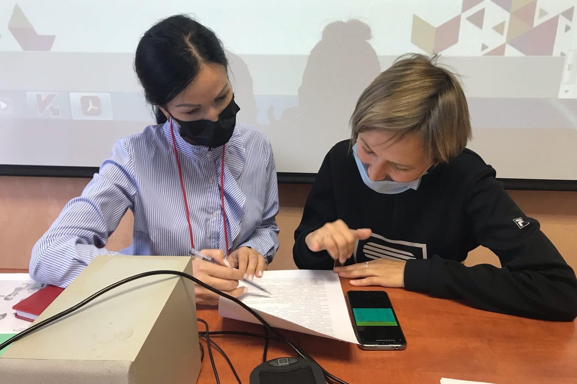 Жителям Северодвинска рассказали о возможности заключения социального контракта