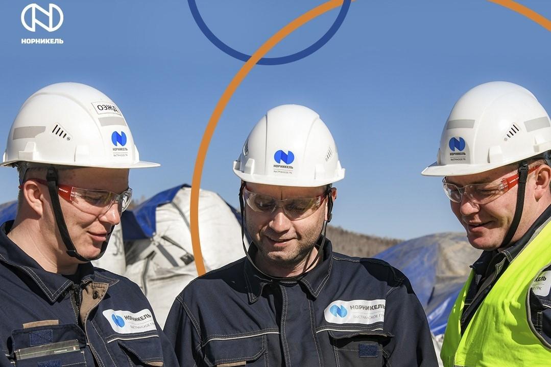 Три тысячи открытых вакансий: северян приглашают трудоустроиться в Норильский никель