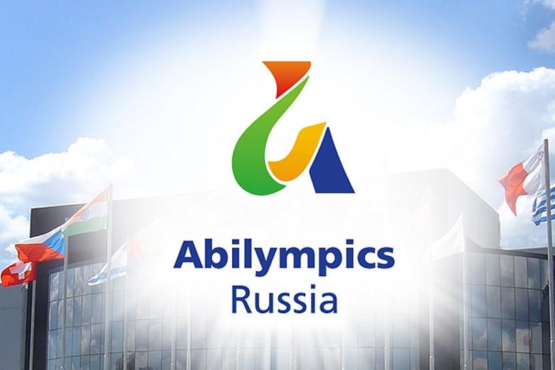 V Региональный чемпионат по профмастерству «Абилимпикс» пройдет в Поморье