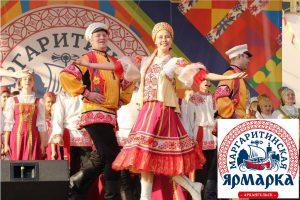 Юбилейная Маргаритинская ярмарка обещает стать шире и ярче